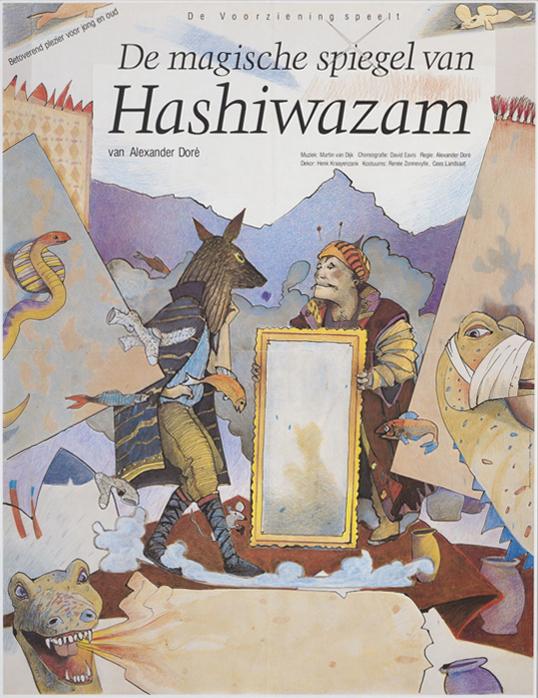 Hashiwasam